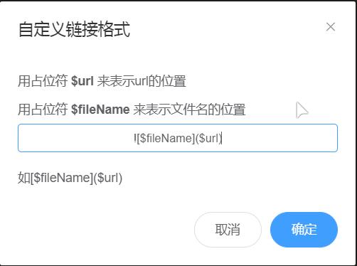 20200506115732